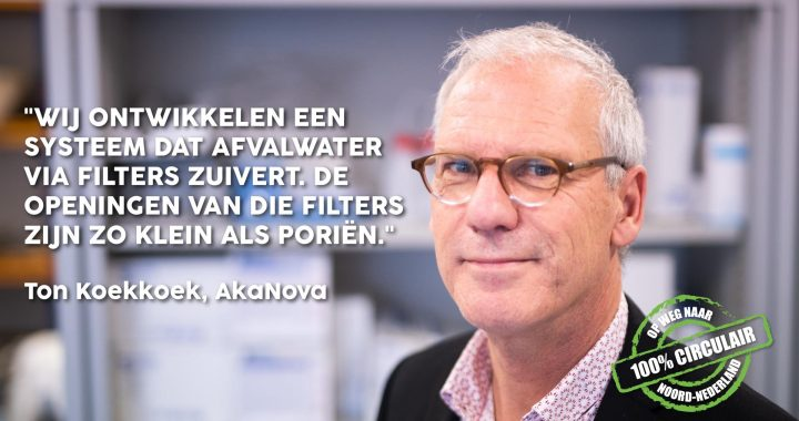 VIA-subsidie: op weg naar een 100% circulair Noord-Nederland